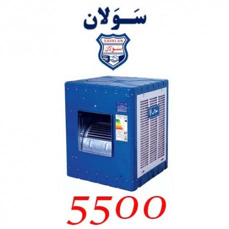 کولر آبی 5500 سولان مدل SA55C