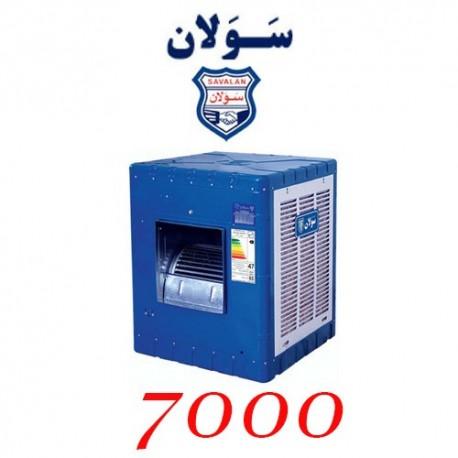 کولر آبی 7000 سولان مدل SA70