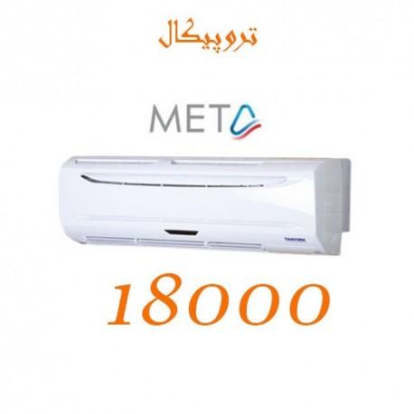کولر گازی 18000 تهویه تروپیکال مدل TWS-T18-H21