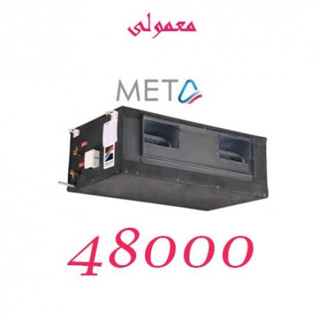 داکت اسپلیت کانالی 48000 تهویه مدل TDS-FIRM-48-P