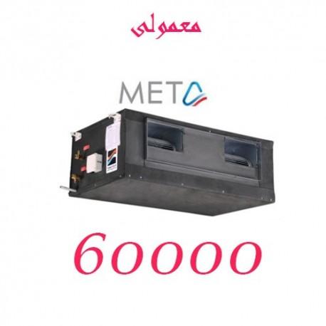 داکت اسپلیت کانالی 60000 تهویه مدل TDS-FIRM-60-P