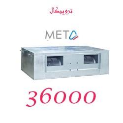 داکت اسپلیت کانالی 36000 تهویه مدل TDS-FIRM-36-T/W