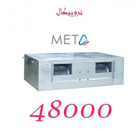 داکت اسپلیت کانالی 48000 تهویه مدل TDS-FIRM-48-W