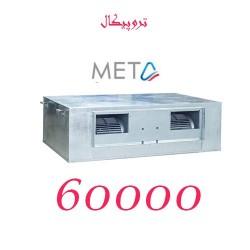 داکت اسپلیت کانالی 60000 تهویه مدل TDS-FIRM-60-W