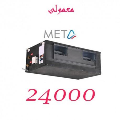 داکت اسپلیت کانالی تروپیکال 24000 تهویه مدل TDT-FIRM-24-R