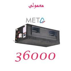 داکت اسپلیت کانالی تروپیکال 36000 تهویه