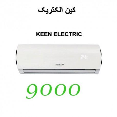 کولر گازی 9000 کین الکتریک اینورتر