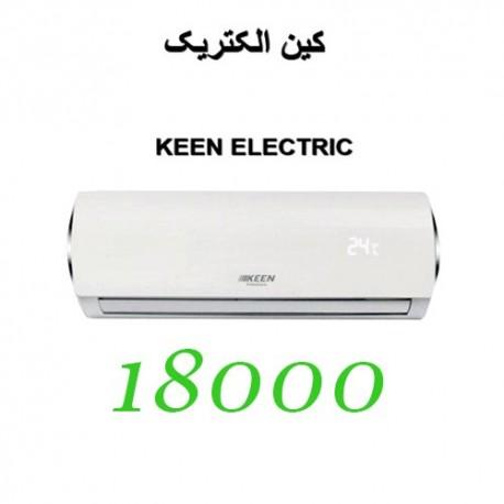 کولر گازی 18000 کین الکتریک اینورتر