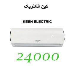 کولر گازی 24000 کین الکتریک اینورتر