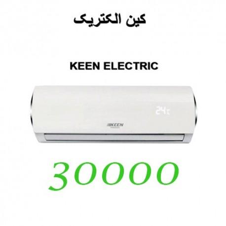 کولر گازی 30000 کین الکتریک اینورتر