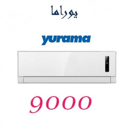 کولر گازی 9000 یوراما معمولی