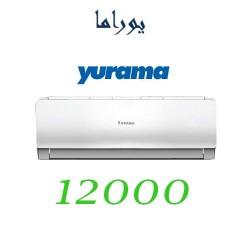 کولر گازی 12000 یوراما اینورتر