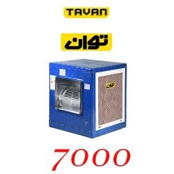 کولر آبی سلولزی 7000 توان