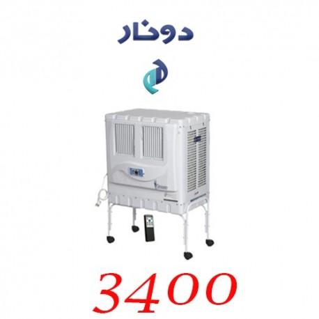 کولر آبی دوفن 3400 دونار