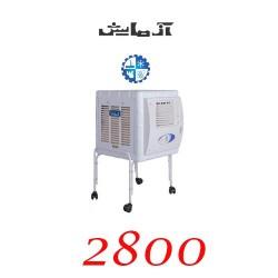 کولر آبی پرتابل 2800 آزمایش