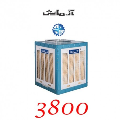 کولر آبی بالازن 3800 آزمایش