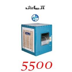 کولر آبی 5500 آزمایش