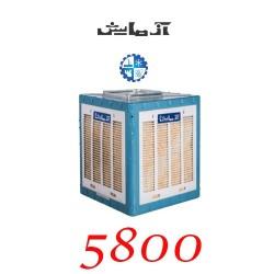 کولر آبی بالازن 5800 آزمایش