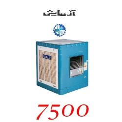 کولر آبی 7500 آزمایش