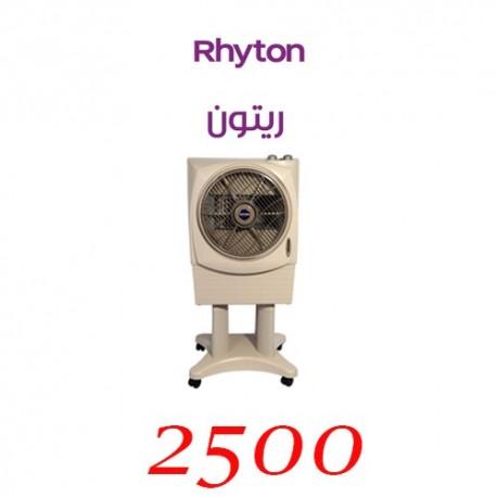 کولر پرتابل سلولزی ریتون مدل PC-2500