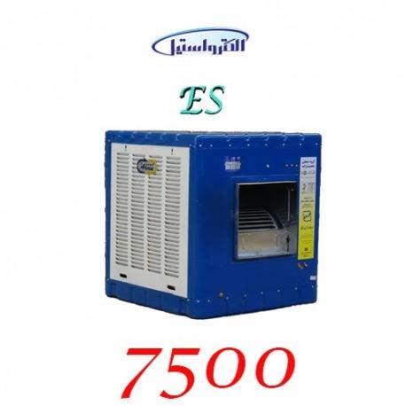 کولر آبی 7500 الکترواستیل