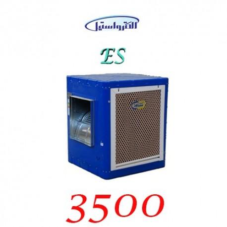 کولر آبی سلولزی 3500 الکترواستیل