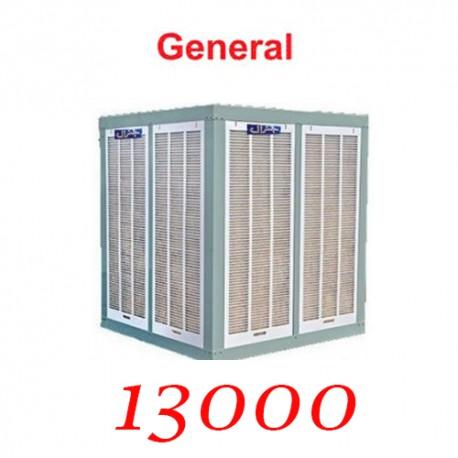 کولر آبی صنعتی 13000 جنرال