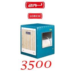 کولر آبی روبروزن 3500 لورچ