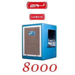 کولر آبی روبروزن سلولزی 8000 لورچ