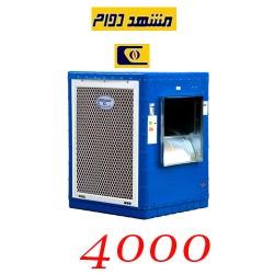 کولر آبی سلولزی 4000 مشهد دوام