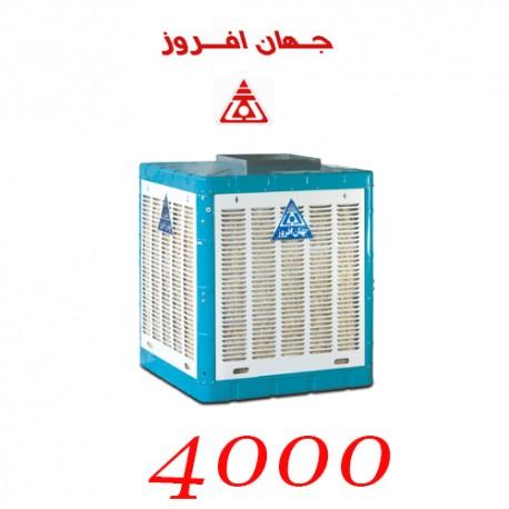 کولر آبی بالازن 4000 جهان افروز