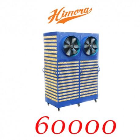 کولر آبی ایستاده صنعتی 60000 هیمورا