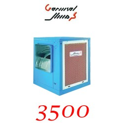 کولر آبی سلولزی 3500 گرمسال