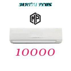 کولر گازی 10000 ماتسو پلاس