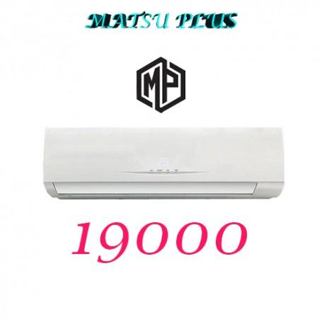 کولر گازی 19000 ماتسو پلاس