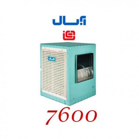 کولر آبی 7600 آبسال سلولزی