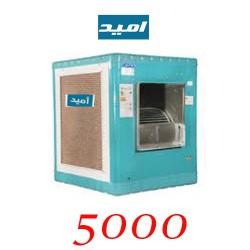 کولر آبی روبروزن سلولزی 5000 امید