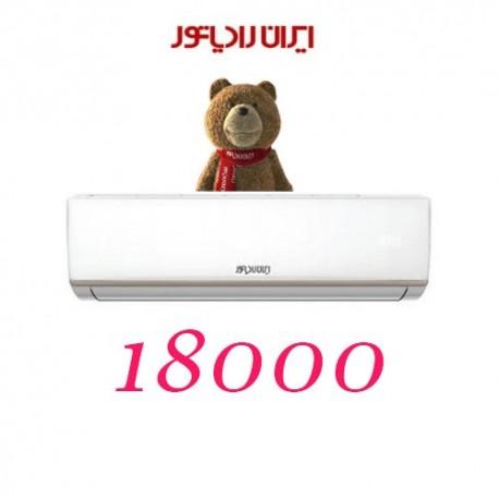 کولر گازی 18000 ایران رادیاتور مدل IAC-18CH