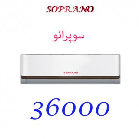 کولر گازی پیستونی 36000 سوپرانو کندانسور دوفن