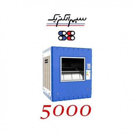 کولر آبی 5000 سپهرالکتریک چمپیون