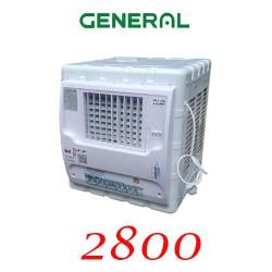 کولر آبی پرتابل جنرال مدل RS28001