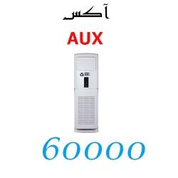کولر گازی 60000 آکس ایستاده مدل ZT360A4/FL
