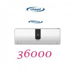 کولر گازی امرسان 36000