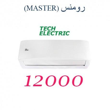 کولر گازی 12000 تک الکتریک مدل رومنس(MASTER)