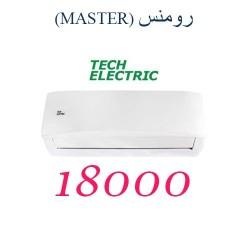 کولر گازی 18000 تک الکتریک مدل رومنس(MASTER)